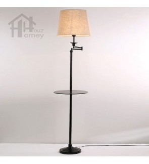 HH Classical 1-Light Metal Swing Arm Floor Lamp with End Table and Drum Shade