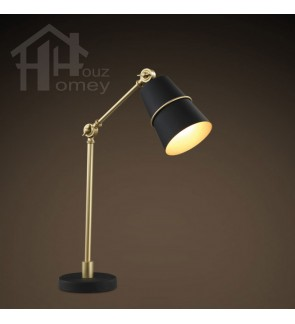 HH Metallic 1-Light Metal Adjustable Table Lamp